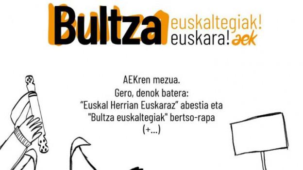 Bultza_horizontala.jpeg